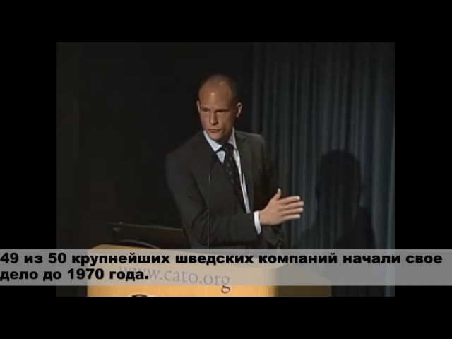 Премьер-министр Швеции. Рекомендации для Украины