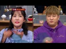 170316 SBS Top 3 Chef King Preview