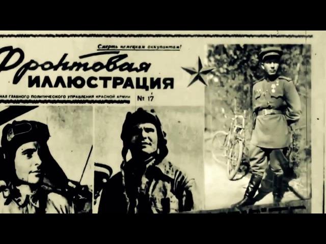 «Казахстанцы - Герои Советского Союза»: Сагадат Нурмагамбетов