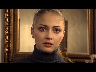 Гадание при свечах 11 серия (2010) HD 720p