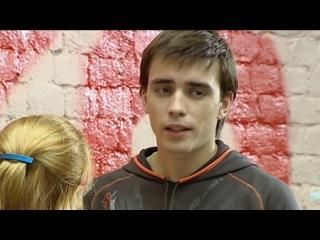 Дар Божий 5 серия (2008) HD 720p