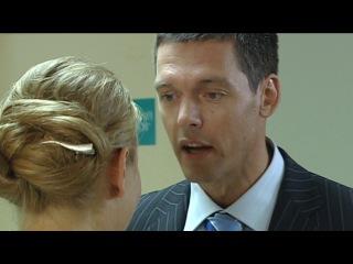 Дар Божий 8 серия (2008) HD 720p