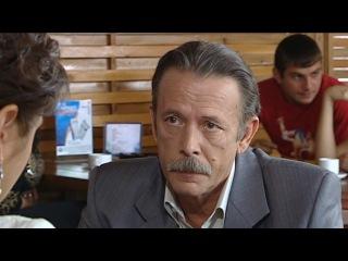 Дар Божий 7 серия (2008) HD 720p
