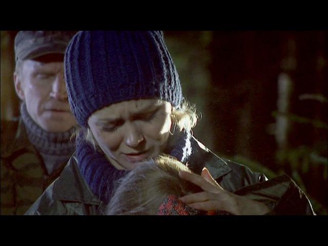 Гадание при свечах 13 серия (2010) HD 720p » Freewka.com - Смотреть онлайн в хорощем качестве