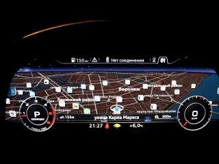 Работа MMI в Audi Q7 плюсы и минусы