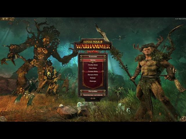 Riggs at Dogs of War 5 feat. VM Dark Admiral разговор О королях и капусте