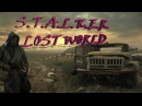 Сталкер Lost World (S.T.A.L.K.E.R. Тени Чернобыля) прохождение. Ч#31. Долгий путь до генератор...