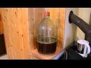 Варим домашнее пиво в кастрюле ч.2