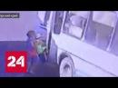 В Норильске шофер в погоне за прибылью покалечил ребенка