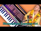 Learn Easy tune of Aindra Prabhu. Harmonium Lessons #14