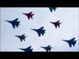Репетиция авиационной части Парада Победы с высоты, с радиообменом в группах