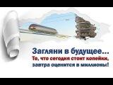 🎥 Интервью с Анатолием Юницким  Инновации SkyWay в деталях