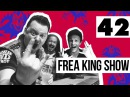 FREA KING SHOW ft. Андрей Князев (Король и Шут, KняZz): Billy Milligan, Sepultura