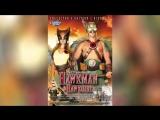 Приключения Человека-Ястреба и Девушки-Ястреба (2013) | The XXX Adventures of Hawkman