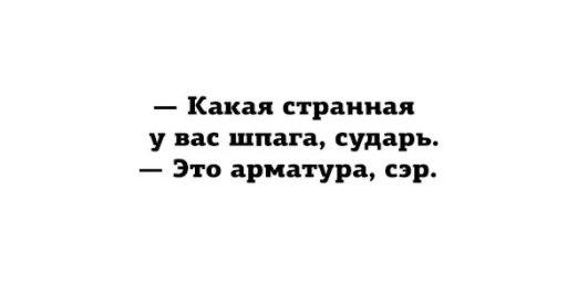 https://pp.vk.me/c836623/v836623123/dcb1/mKX6TUjLaJg.jpg