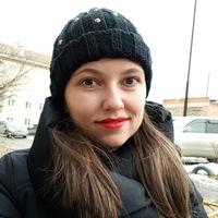 Лина Базылева