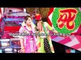 [DVD] Goto Maki -  Ayano Kouji Shou <Ai Ai Kasa>