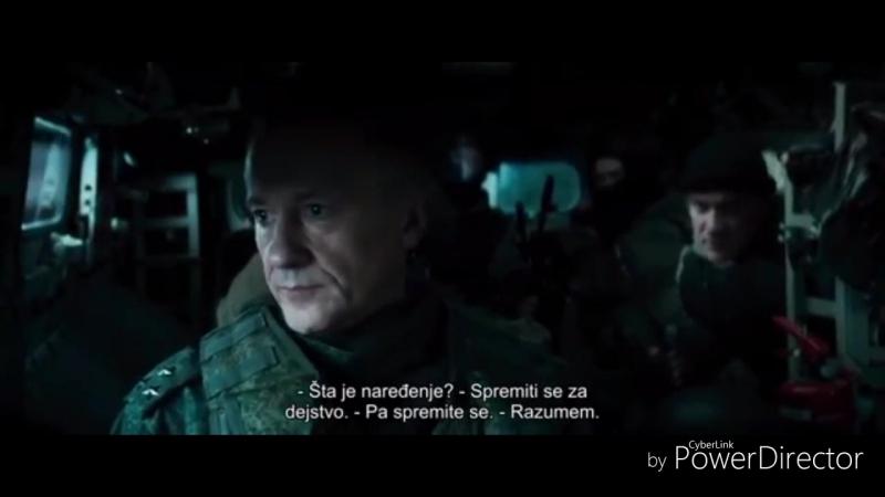 Владимир Бутенко. Притяжение.Командир тактической группы