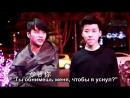 [FSG KAST] Wudong 4 - Uncontrolled Love - Wang Bowen Meng Rui [рус.суб.]