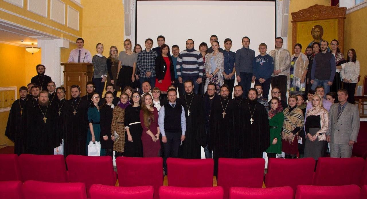 Представители благочиния приняли участие в межепархиальной конференции
