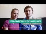 Информатор WADA Юлия Степанова провалила квалификацию на ЧЕ-2017