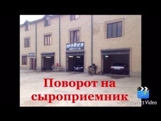 Реклама в Кизляре