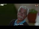 7 серия Сердце ветра Сердце Рюзгяра Ruzgarin Kalbi