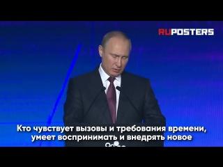 Путин посетил международную выставку ИННОПРОМ в Екатеринбурге