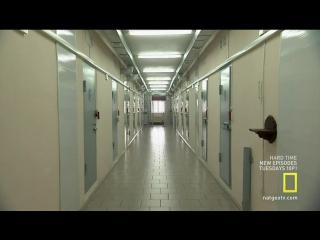 Самая страшная тюрьма России__2012__