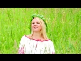 Елена Комарова группа Калина Фолк - За Тихой Рекою ( 2015 )