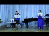 Татьяна Виноходова сопрано, Анна Анисимова скрипка, Мария Алексеева фортепиано. Ф.Шуберт