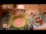 Плетение из бамбуковых волокон Цун Чжу СяньВэй БяньЧжи. Бамбуковые корзины ЧжуЛань. Мастер Ли Цзя Юнь плетёт настолько к