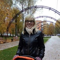 Алина Руслякова