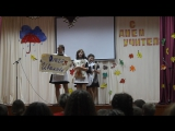 День самоуправления!Девочки 11 класс.