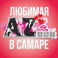 azart_dance