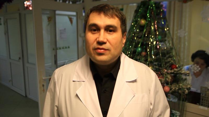 Радис Тимиров Глав врач АГБ Новогоднее поздравление