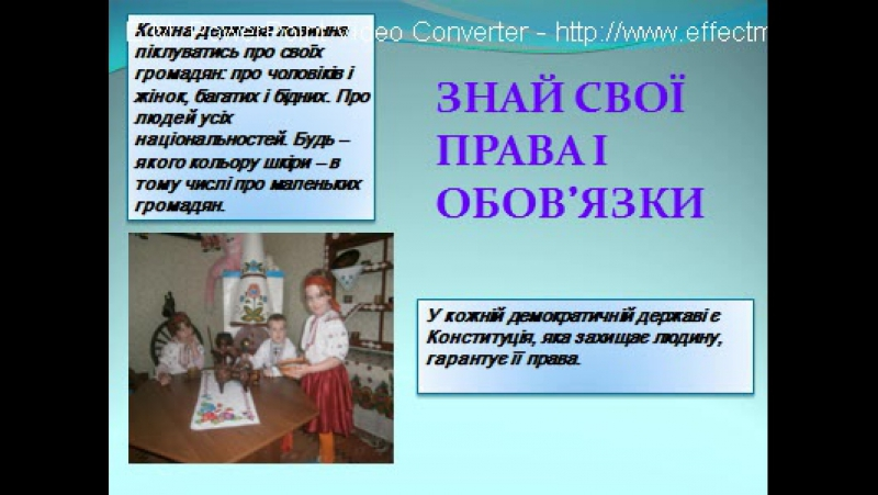 Княжицький навчально-виховний комплекс. Номінація «Краща відеопрезентація»