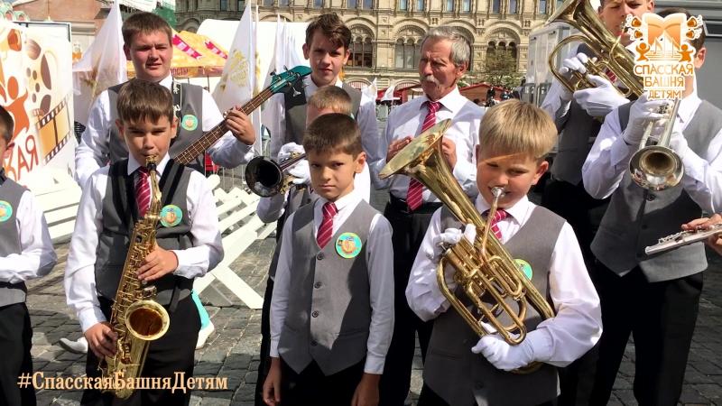 Детский эстрадно-духовой оркестр «Эврика» (Анапа, Краснодарский край).