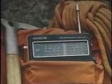 Советская реклама: Радиоприемник