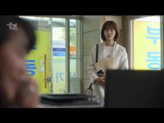 [14 серия] Влюбиться в Сун Чжон / Влюбиться в Сун Чон / Падение в невинность / Я влюбился в Сун Чжон