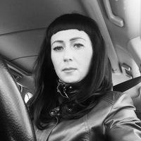 Марина Захарова