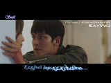 Kim Bo Hyung (SPICA) - TODAY (The K2 OST1) рус саб