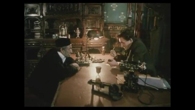 Чекист (1992) - Еврейский вопрос