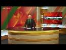 Новости Яналыклар Челны ТВ от 15 05 2015