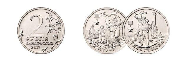 Цена 50 руб. (за 2 монеты) от 10 пар 45 руб. от 50 пар 40 руб.  НО