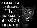 Клип_ Bahh Tee - Ты меня не стоишь (feat. Нигатив, Триада)