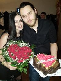 Александра Чубыкина