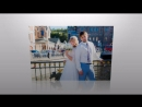 Наша свадьба слайд шоу
