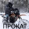 Прокат Питбайков в Москве. Запчасти для питбайка