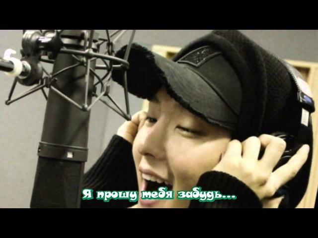[rus sub] Lee Joon Кi - Compliment